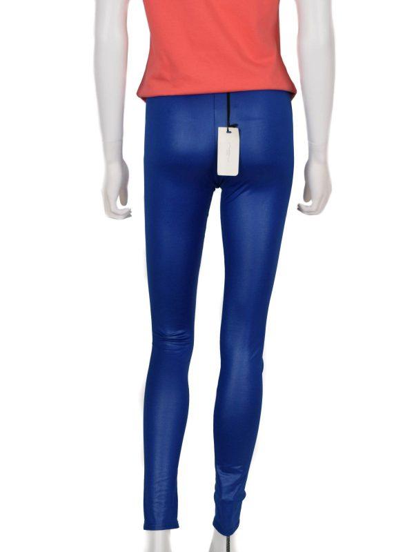 Colanti NEW LOOK (#7846) - SASSY STATION Fashion Marketplace - vinde și cumpără haine, pantofi, genti, accesorii pentru femei