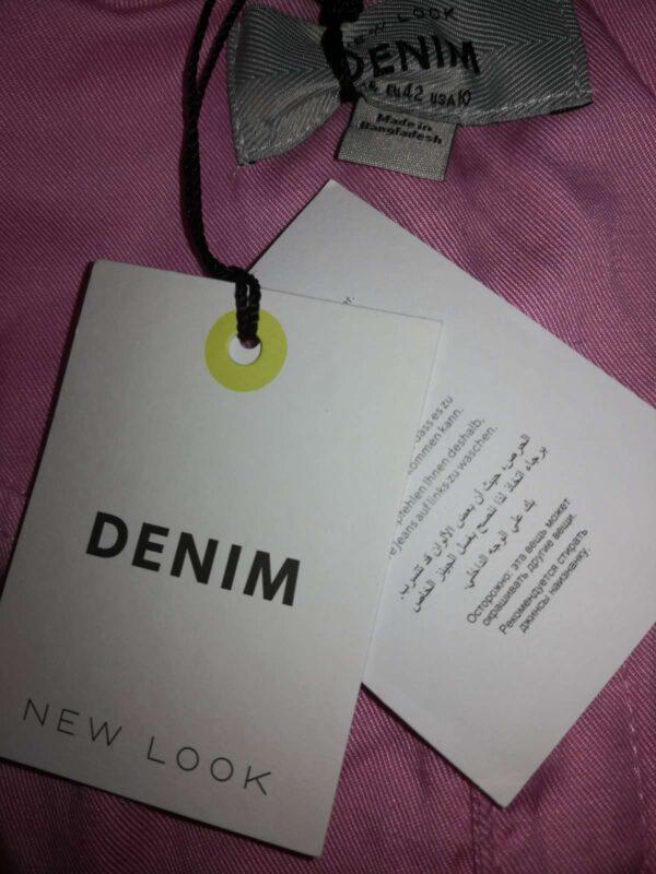 Salopeta NEW LOOK (#16646) - SASSY STATION Fashion Marketplace - vinde și cumpără haine, pantofi, genti, accesorii pentru femei